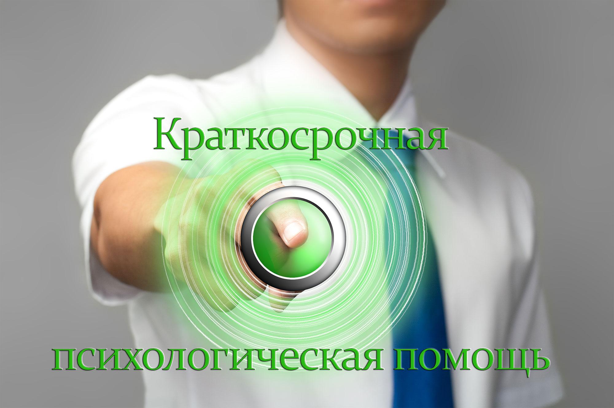 http://psyholog.biz/wp-content/uploads/2017/09/kpk.jpg